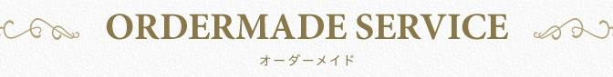 bridal_order_til