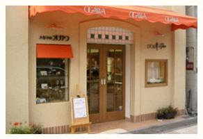 メガネのオガワ中央店
