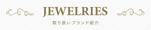 subtil_jewelry
