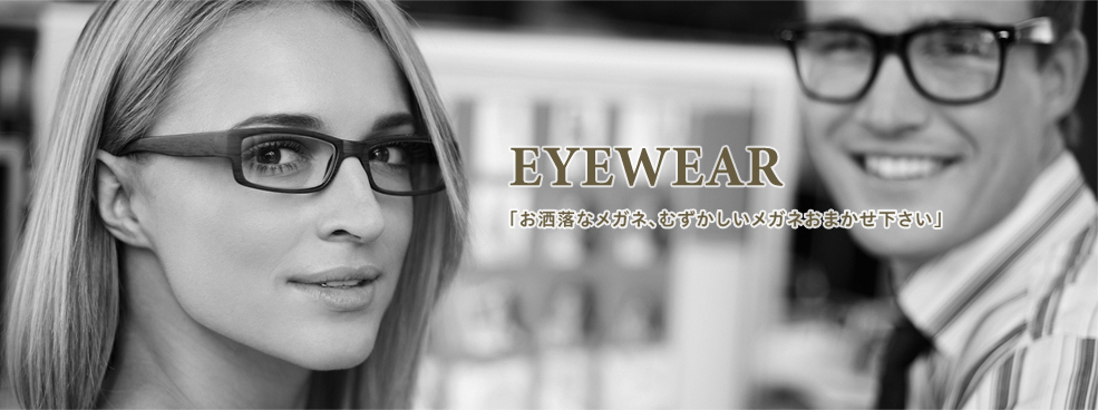 v_eyewear